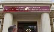 Първо във ФАКТИ: МФ събрало едва 4,7 млн. лв. за първите шест месеца по закона ''Пеевски''