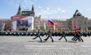 Идва нова Руска империя