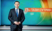 Тежка трагедия бележи живота на новия водещ на сутрешния блок по bTV