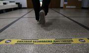 Близо 60% от столичани не са защитени от коронавируса