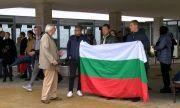 Димитровград протестира заради лошия въздух