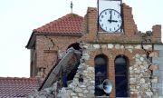 По Рихтер! Земетресенията в Гърция разрушиха близо 900 къщи