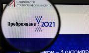 ВМРО се усъмни в преброяването