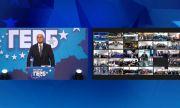 ГЕРБ провежда Национално съвещание (НА ЖИВО)
