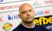 Тити: Утре ще мислим кой е да е новият треньор на ''Левски''