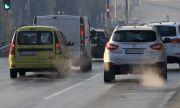 """""""Републиканци за България"""" с пет предложения за справяне с кризата с мръсния въздух"""