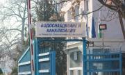 ВиК Пловдив отговори на протестиращите в Калофер: Работим за качественото водоснабдяване