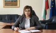 Нинова: Борисов ми отговори пръв, но бе нагъл