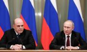 Русия с план от три стъпки