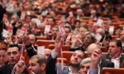 БСП провежда 50-и конгрес