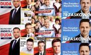 Дуда на балотаж на президентския вот в Полша, излиза срещу кмета на Варшава