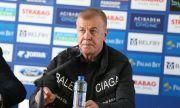 Наско Сираков: Левски е сред водещите клубове на Балканите