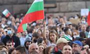 """""""Политико"""": САЩ подкрепиха протеста, докато Европа мълчи"""
