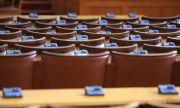 Exit poll: Вижте разпределението на депутатските места в 46-тото Народно събрание