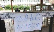 След протеста: Изведоха служителите на ДАНС през сградата на НСО