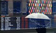 Пазарите в САЩ тръгнаха нагоре