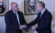 Пътят е един - служебен кабинет на Румен Радев и предсрочни избори