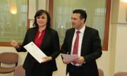 Зоран Заев поздрави Корнелия Нинова