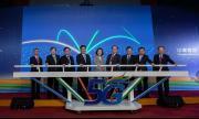 Тайван залага на 5G мрежи и технологии от следващо поколение
