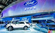 Ford се възражда в Китай