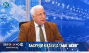 Валерий Тодоров: Балтаков не познава законодателството, а се перчи (ВИДЕО)