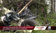 Седем загинали при сблъсък на два самолета в САЩ
