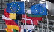 ЕС започва диалог с Турция