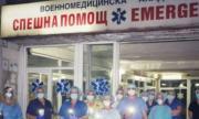 Медици в столицата апелираха за спазване на Covid мерките