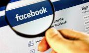 Facebook ще си сменя името