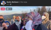 Борисов към баба от Родопите: Добре, скъпа! Напролет ще имаш път