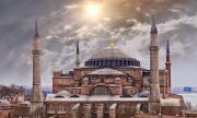 В Турция: