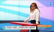 Соня Момчилова оглавява пресцентъра на служебното правителство