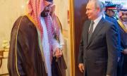 Споразумение между Русия и Саудитска Арабия