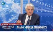 Бойко Рашков: Полицаите, които биха български деца, трябва да бъдат посочени поименно