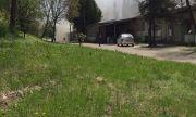 "Пожар във военния завод ""Аркус"" край Лясковец"
