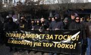Нови обвинения за убийството на Тоско Бозаджийски в Солун