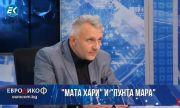 Хаджигенов към Сашо Диков: Ти имаш ли кюлчета до леглото като водиш млади мацки?