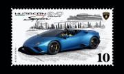 Lamborghini пусна първата цифрова пощенска марка
