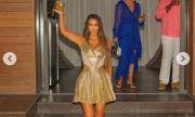 Вижте как Ким Кардашиян отпразнува 40-ия си рожден ден (СНИМКИ)