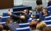Последното редовно заседание на 44-ия парламент приключи със снимки за спомен