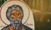 Андреевден ден е - светъл ноемврийски празник