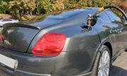 Богатите също пестят: Bentley с АГУ