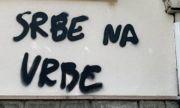 """Надпис """"Сърби на върби"""" се появи на консулството на Сърбия в Пловдив"""