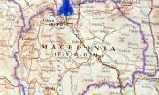 Македония сменя името си, за да влезе в НАТО