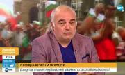 Арман Бабикян: Хората излизат по улиците от завист, не могат да преживеят успехите на Борисов (ВИДЕО)