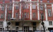 4 декември 1908 г. -  първият киносалон в София и България