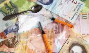 Пари в България има за борба с наркозависимостта. Въпросът е за какво се харчат
