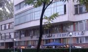 Пловдивчанка е в болница със съмнения за коронавирус