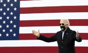 Доналд Тръмп си тръгна от Белия дом! Идва Джо Байдън