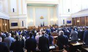 Депутатите приеха новия правилник за дейността на НС